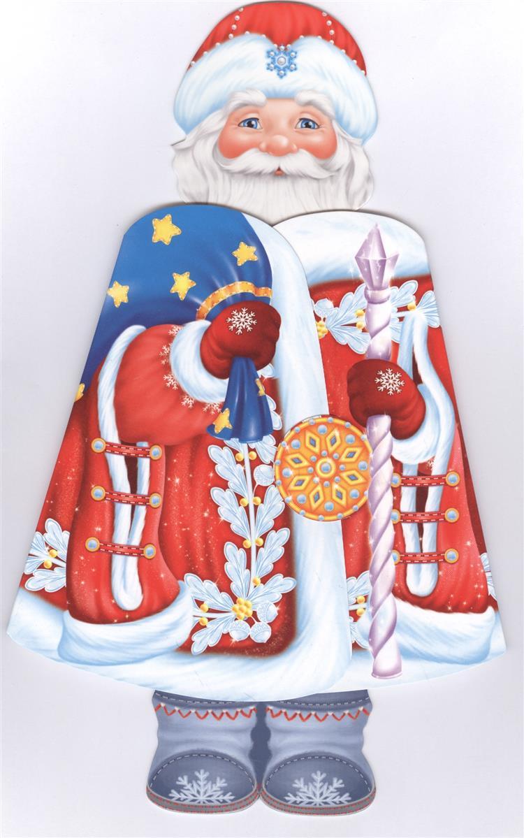 Мизева О. (илл.) Кукла-книжка. Дед Мороз