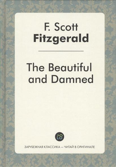 Fitzgerald F. The Beautiful and Damned ISBN: 9785519494250