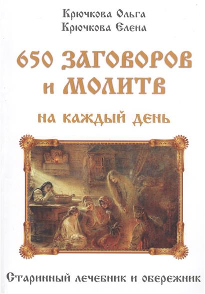 Книга эзотерика для непосвященных или нерасколдованный мир представляет собой популярное