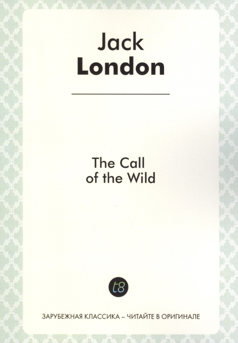 London J. The Call of the Wild. A Novella in English. 1903 = Зов предков london j the call of the wild