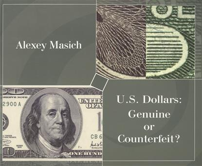 Masich A. U.S. Dollars: Genuibe or Counterfeit? A Practical Guide for Identification of Banknotes it8712f a hxs