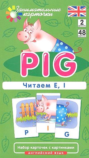 Клементьева Т. Pig клементьева т mouse
