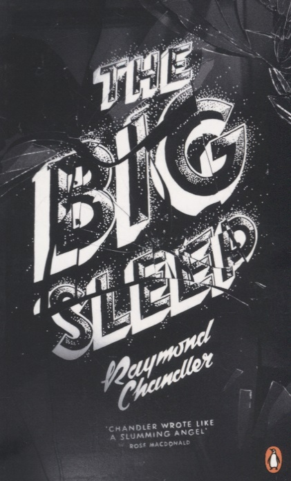 Chandler R. The Big Sleep chandler r the penguin book of russian poetry