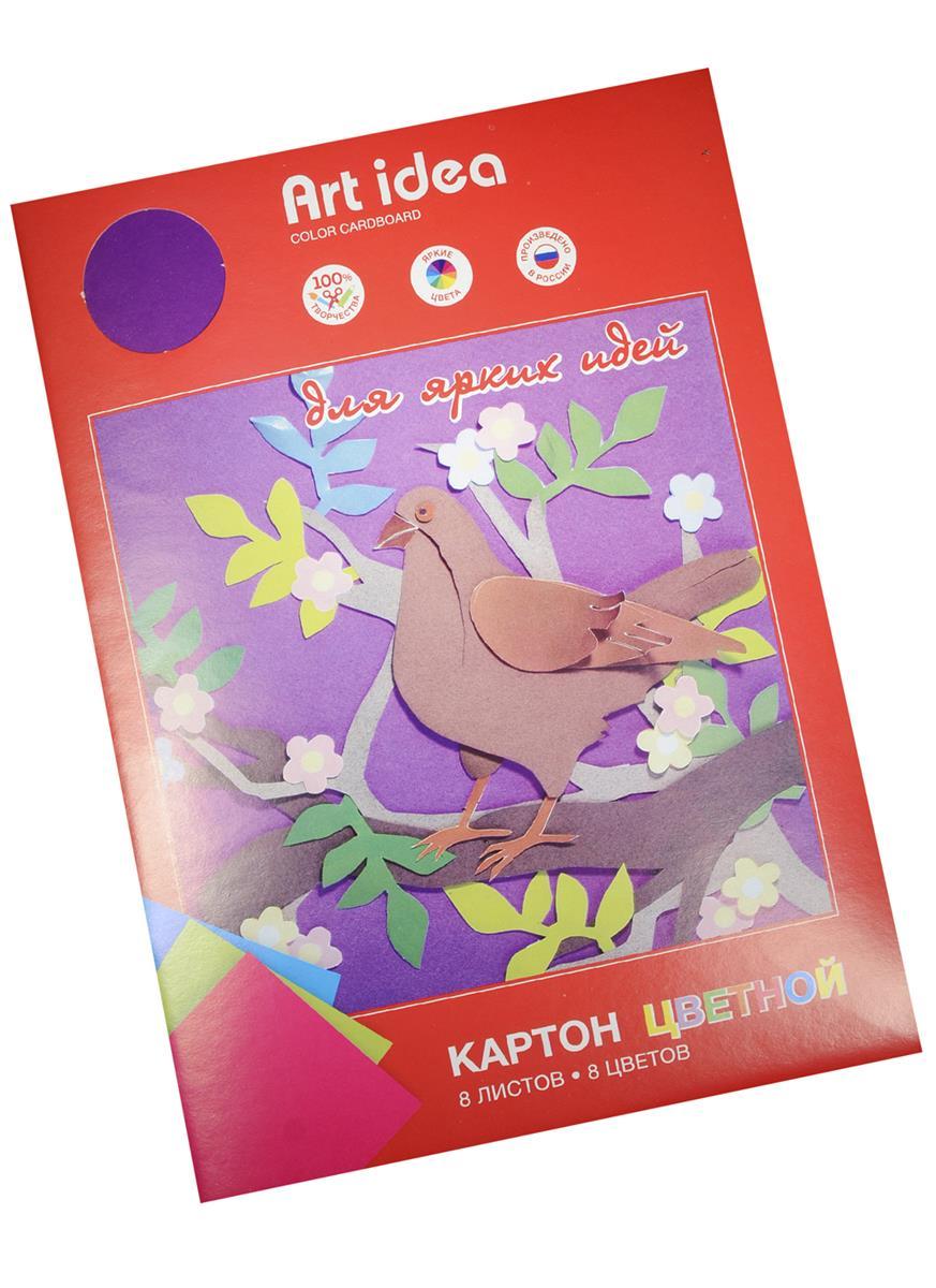 Картон цветной 08цв 08л А4 мелованный, в папке, Art idea