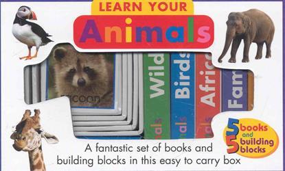 Учим названия животных