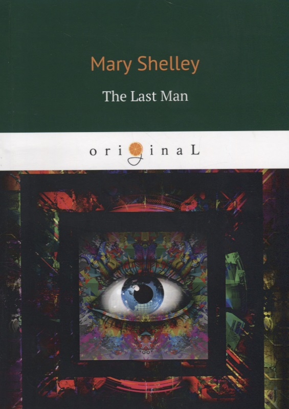 Shelley M. The Last Man