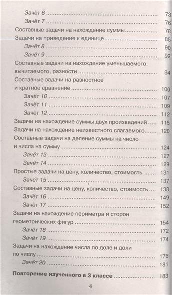 Карманный справочник по русскому языку для егэ