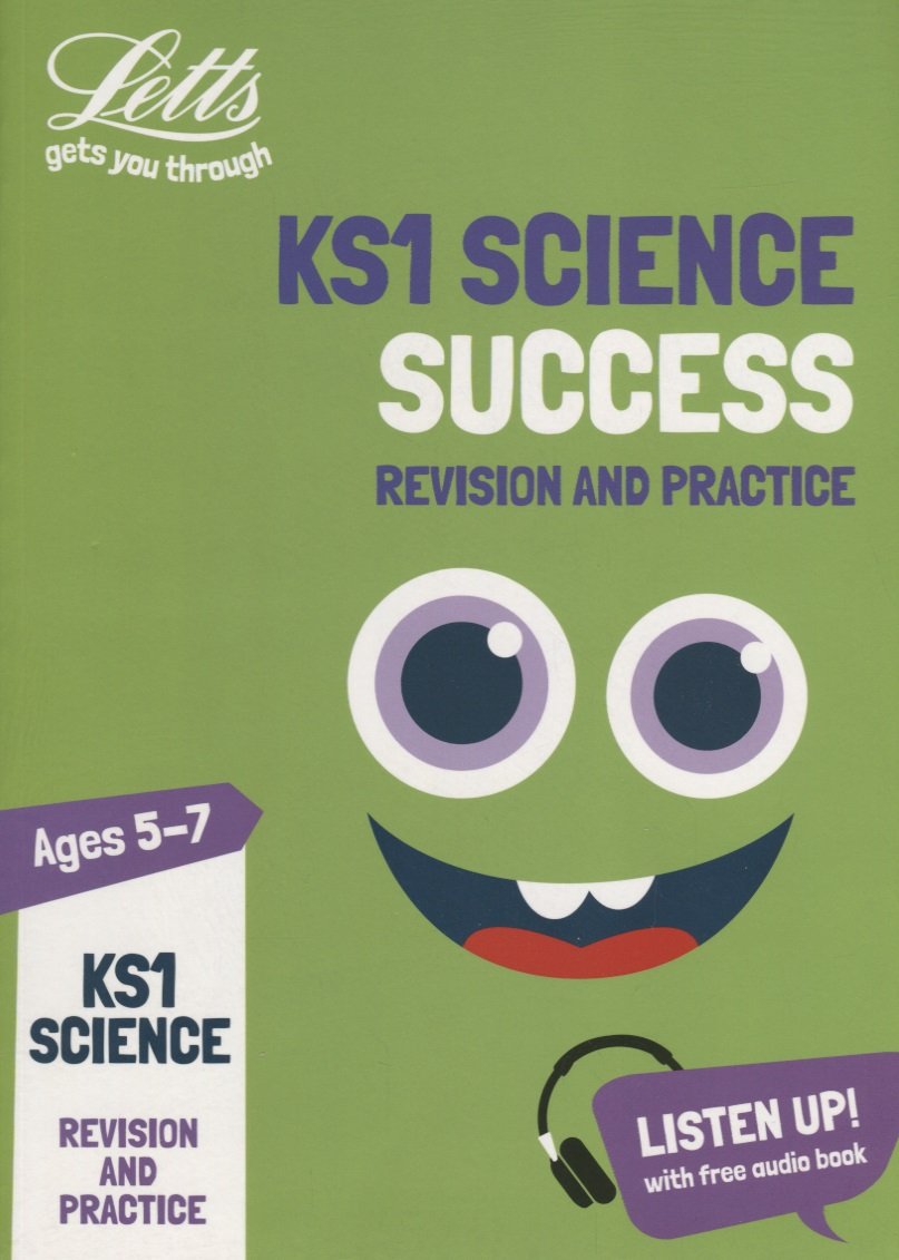 KS1 Science Revision and Practice. Ages 5-7. Listen up! with free audio book free shipping 50pcs lot tda2003 tda2003av 2003 to220 audio power amplifier chip
