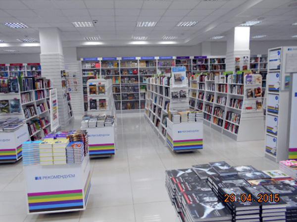 «Читай-город» в Краснодаре