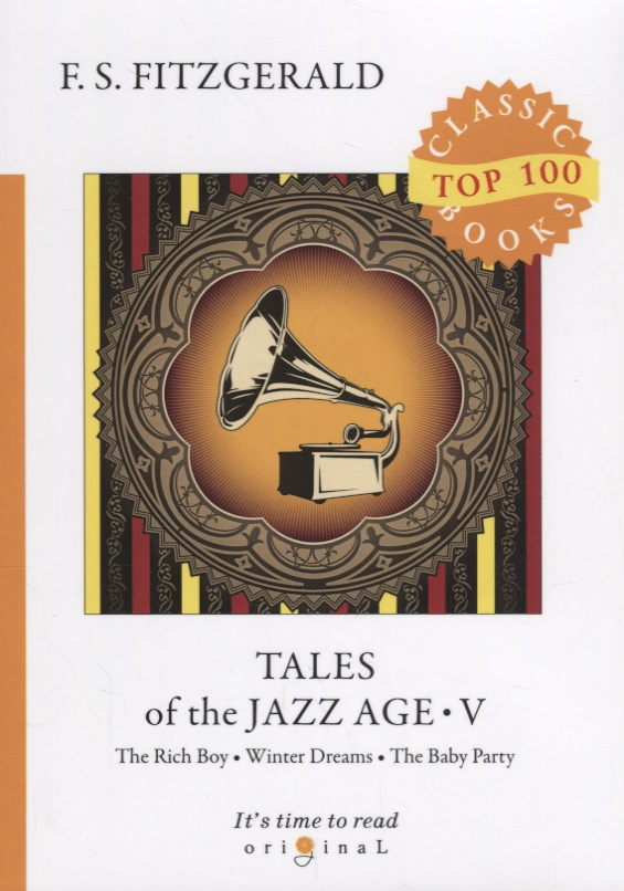 Fitzgerald F. Tales of the Jazz Age V tales of the jazz age 8
