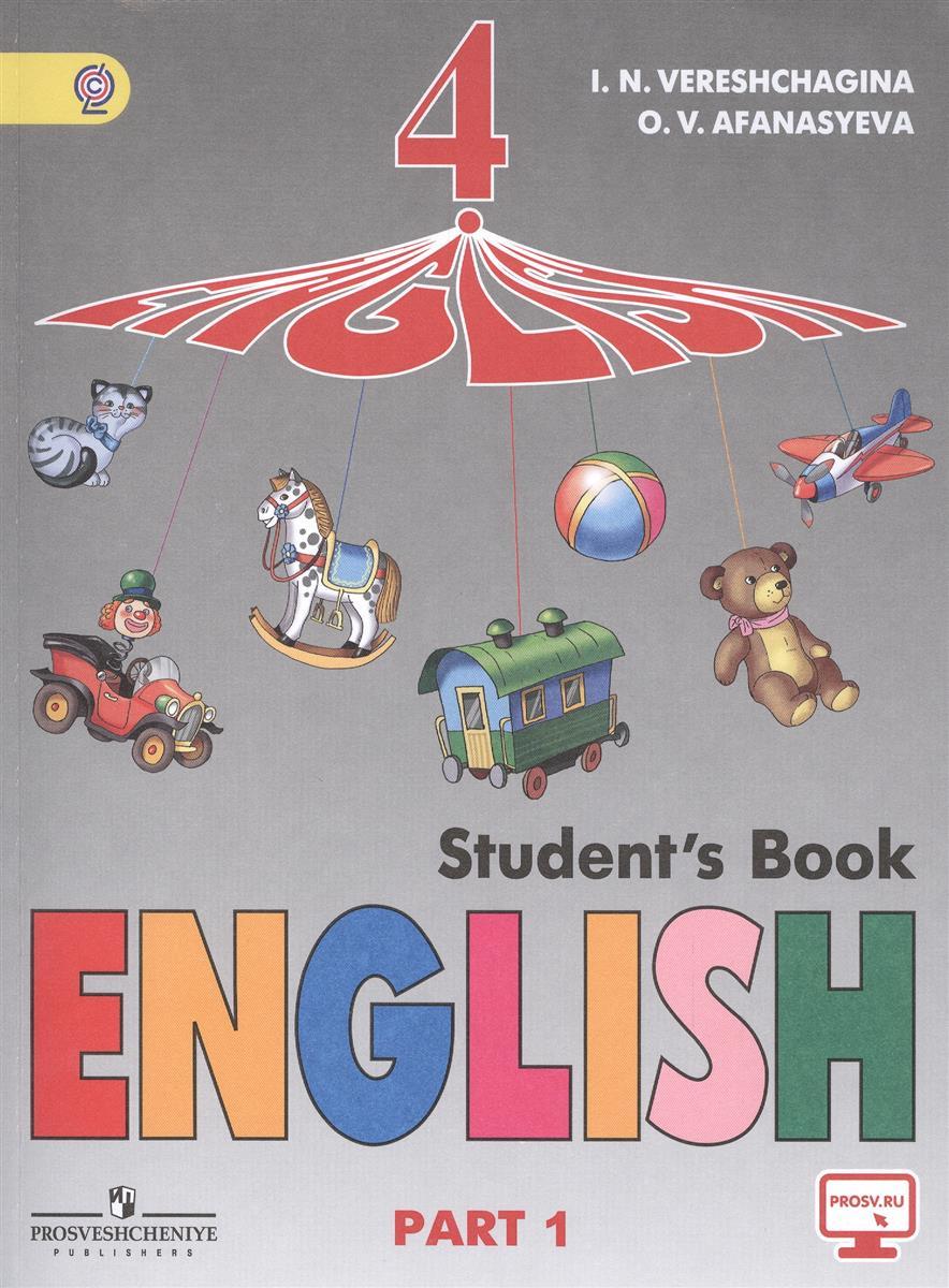 Верещагина И., Афанасьева О. English. Student`s Book. Английский язык. 4 класс. Учебник (комплект из 2-х книг)