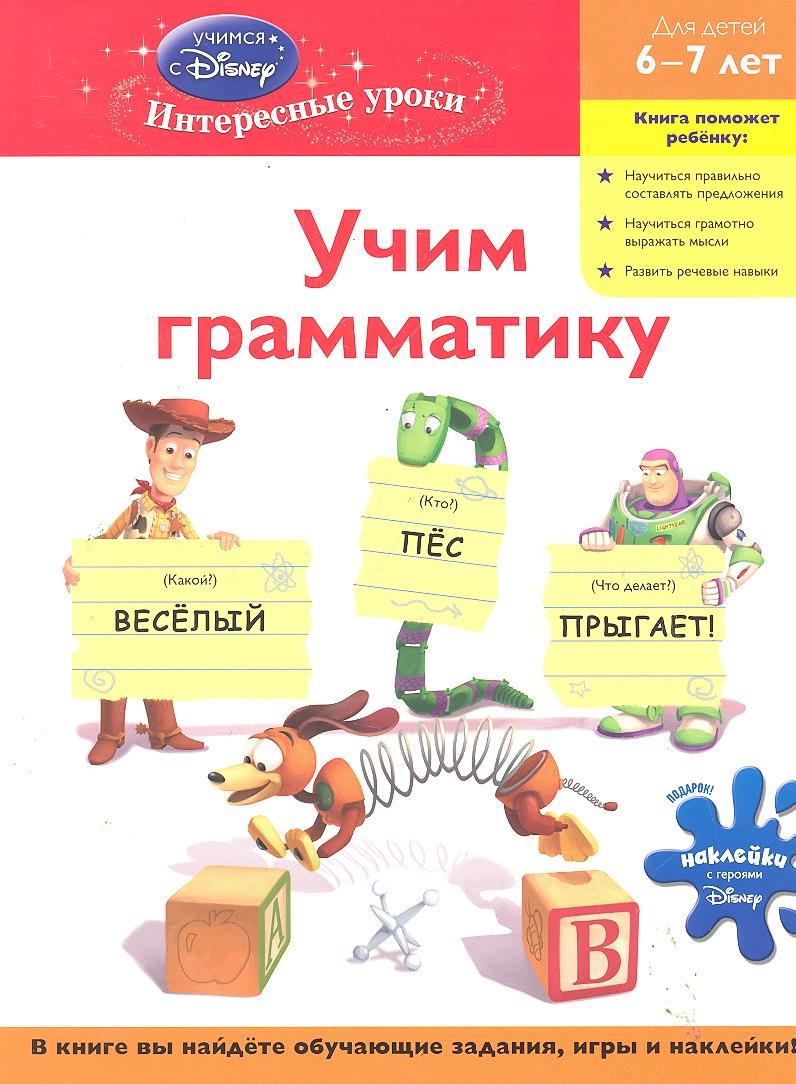 Учим грамматику mike86] mix b 207 20 30 b 207