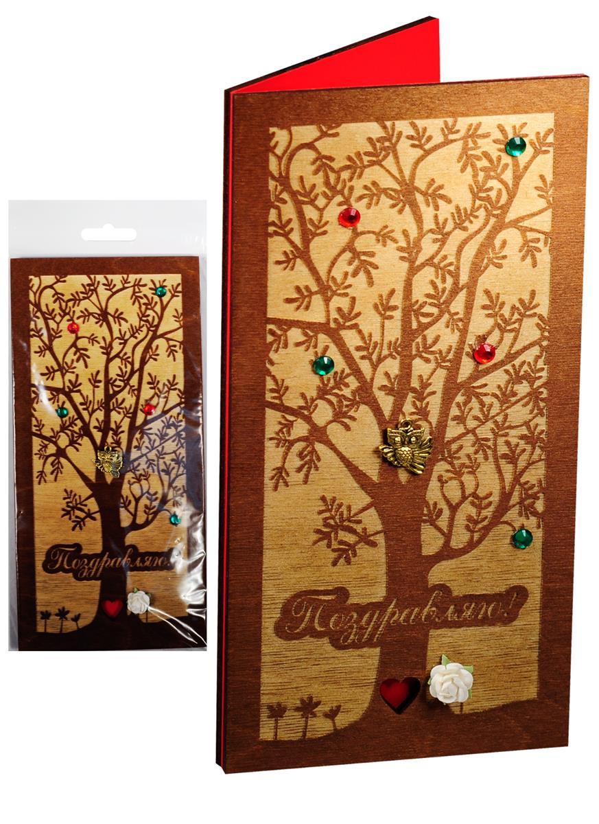 Открытка дерево Поздравляю Дерево и цветочки
