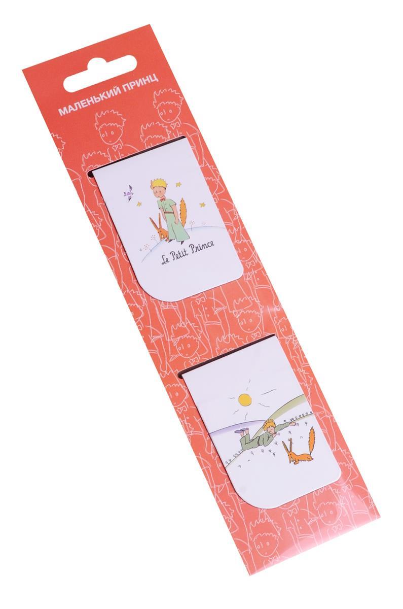 Магнитные закладки Маленький принц (Оранжевый, Лис) (2 шт)