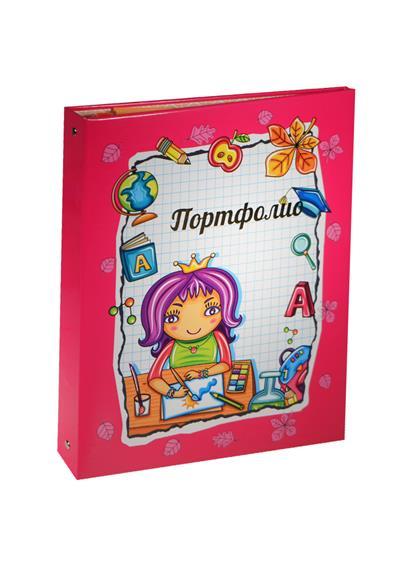 """Портфолио школьника А4 """"Для девочки"""" тв.карт.обложка, поролон, 10 файлов, 10 карт.листов, розовая, Канцбург"""