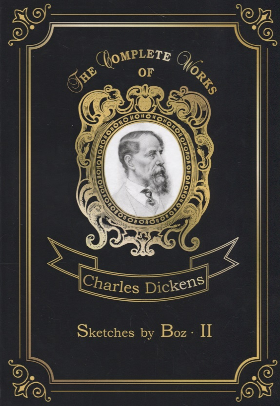 Dickens C. Sketches by Boz II dickens c a christmas carol книга для чтения