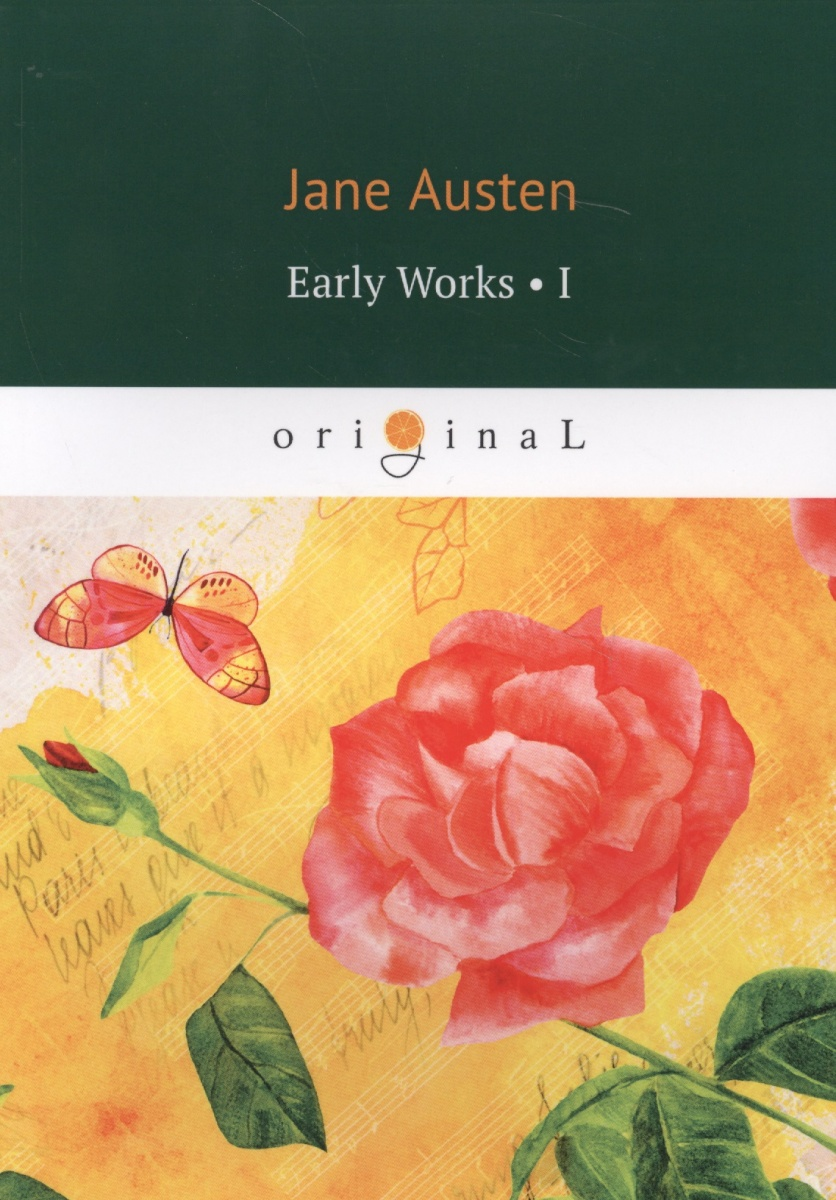 Austen J. Early Works I ISBN: 9785521066810 early works i