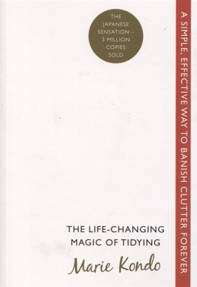 Kondo M. The Life-Changing Magic of Tidying. A simple, effective way to banish clutter forever professional chinese 18 chau gong