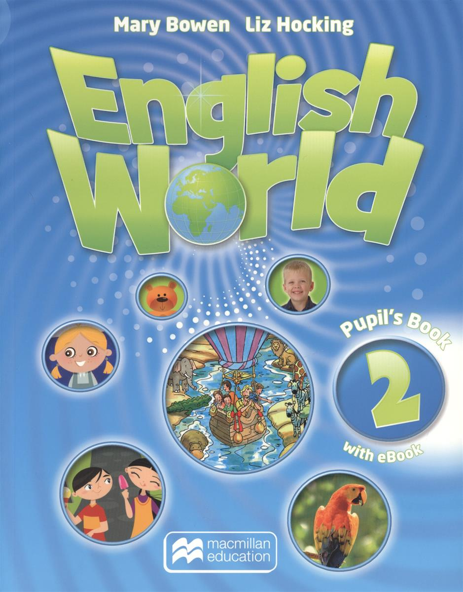 Bowen M., Hocking L. English World 2 Pupil's Book + eBook (+CD) (книга на английском языке) english world 4 pupil s book cd ebook