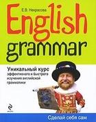 English Уникальный курс эффект. и быстрого изучения грамматики