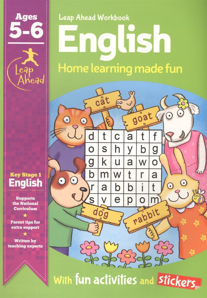 English. Leap Ahead Workbook. Home learning made fun with fun activities and stickers. Ages 5-6 objective pet workbook with answers