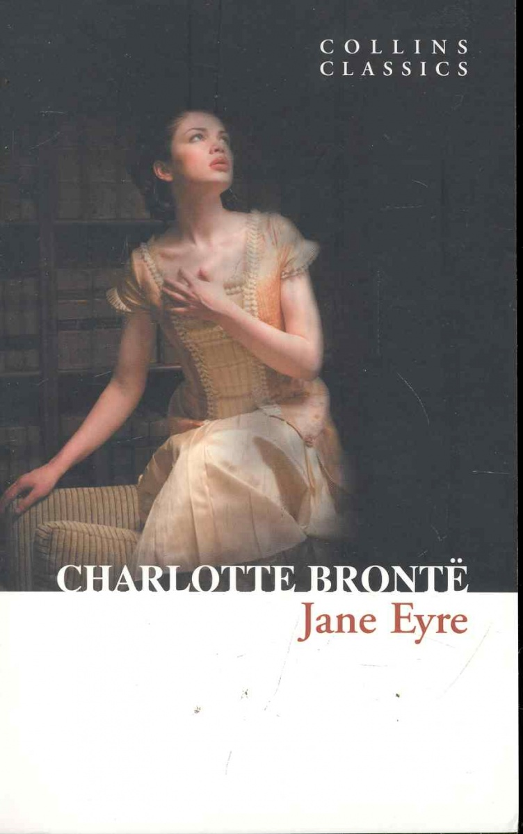 Bronte C. Jane Eyre ISBN: 9780007350803 brontё c jane eyre level 2 cd