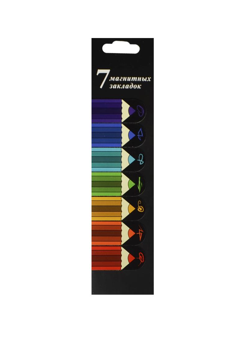 Набор закладок Цветные карандаши (7шт) (MM7-03) (Листопадова)