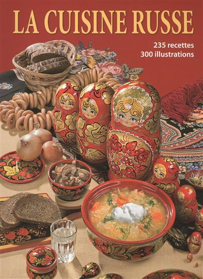 La cuisine russe magic lady фотоштора для ванной резиновые утята и мама