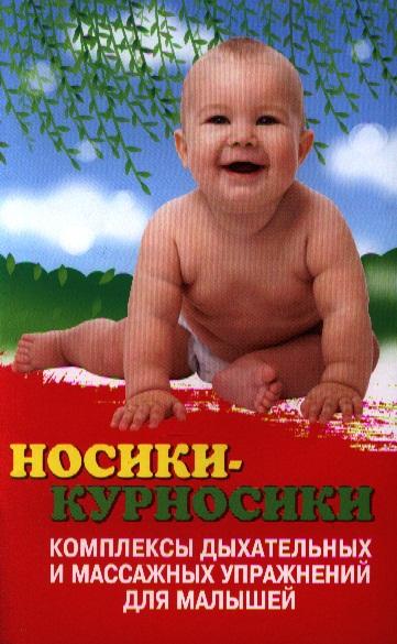 Книги для детей: цены на детскую книгу, купить детскую