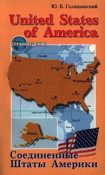 United States of America / США