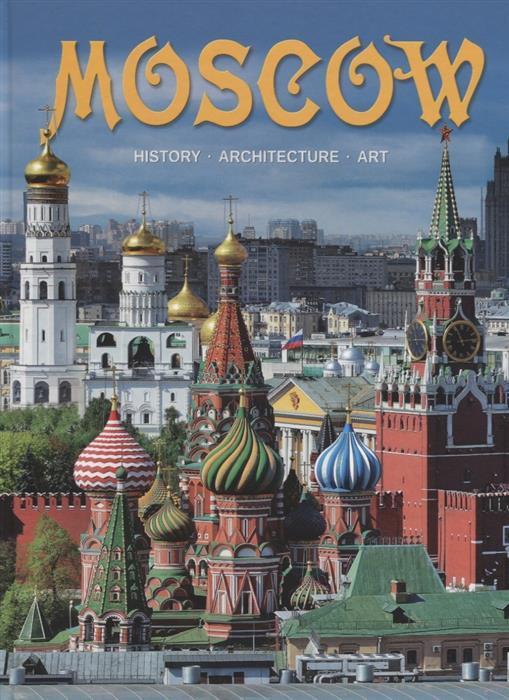 Moscow / Москва. Альбом на английском языке