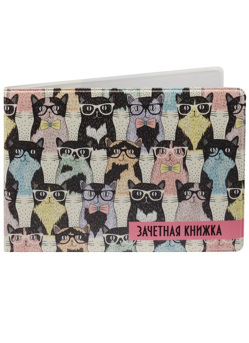 Обложка для зачетной книжки Коты в очках