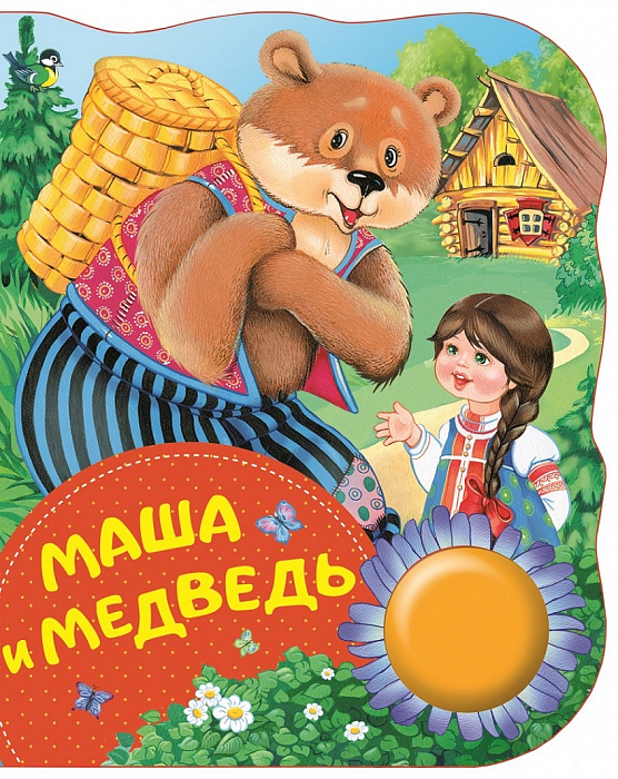 Я рисую… Я играю… Выпуск 2. Паровозик. Книжка с наклейками маленькая панда я рисую я играю вып 2 паровозик