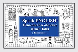 Speak English! Повседневное общение (Small Talk) (27 карточек) [readstar] speak recognition voice recognition module v3 1