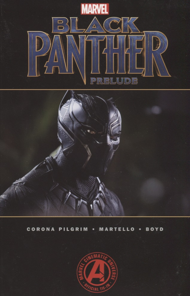 W. Black Panther. Prelude