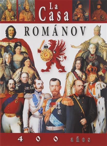 La Casa Romanov. 400 anos = Дом Романовых. 400 лет. Альбом на испанском языке