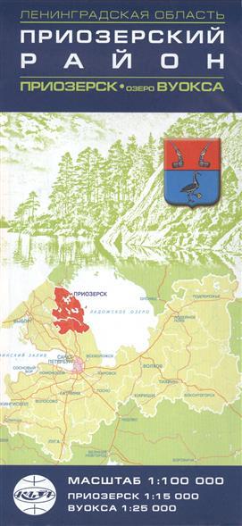 Карта. Ленинградская область. Приозерский район. Приозерск. Озеро Вуокса