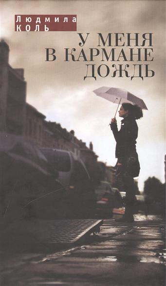 Коль Л. У меня в кармане дождь rambach bmw 135i e87 facelift 03 2011 306 л с