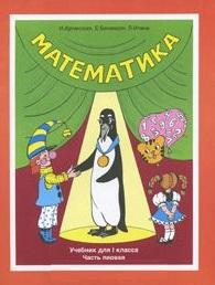 сочинения для 11 классов с русским языком обучения 2007 2008 учебный год
