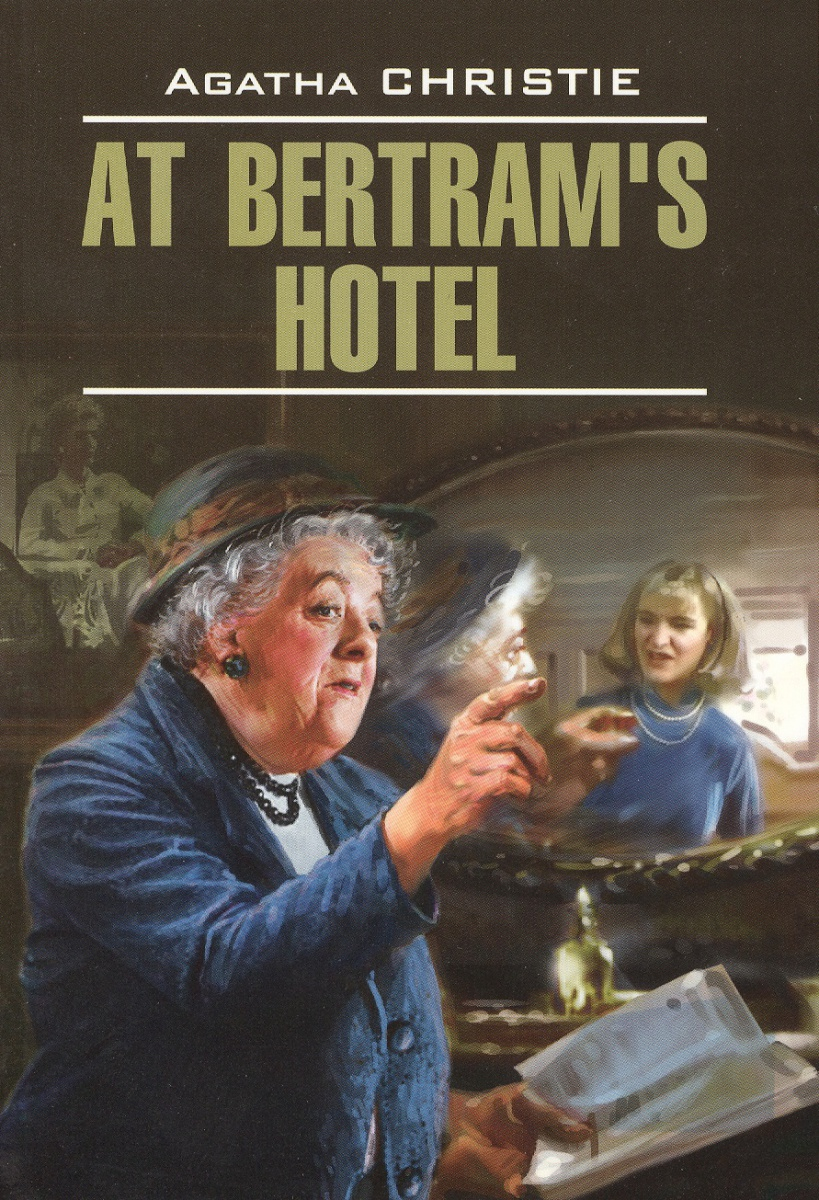 Christie A. At Bertram`s Hotel купить