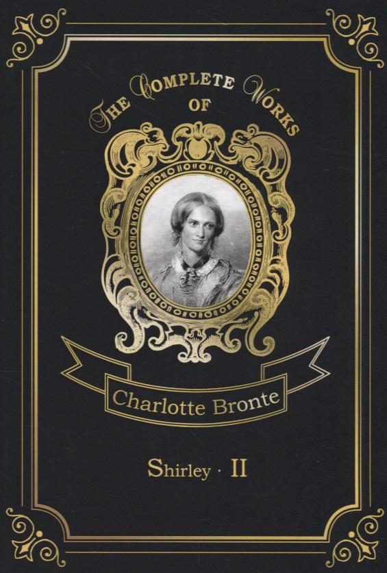 Bronte С. Shirley II bronte c bronte shirley