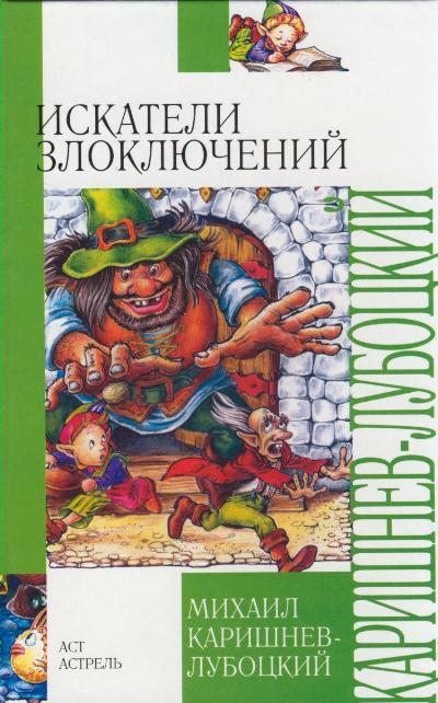 Античность от А до Я Словарь-справоч.