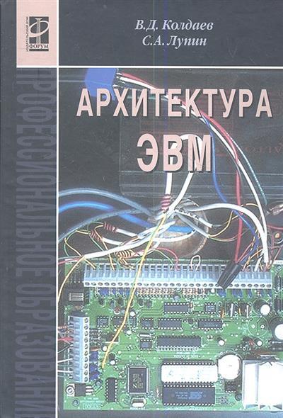 book strategie und struktur in der