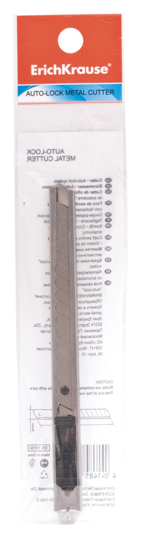 Нож канцелярский 9мм, металл auto-lock, Erich Krause