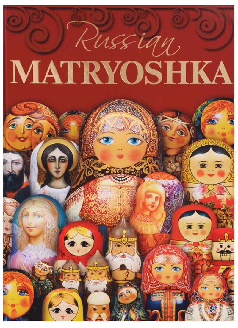 Русская матрешка / Russian Matryoshka (на английском языке)