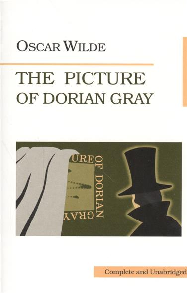 Wilde O. The Picture of Dorian Gray. Портрет Дориана Грея