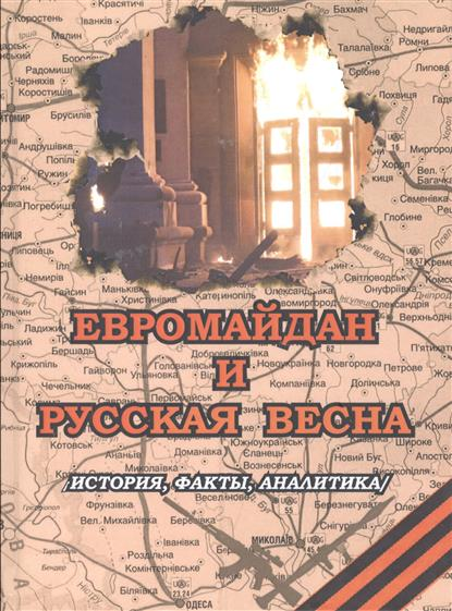 https://image.chitai-gorod.ru/upload/iblock/62d/62d08c63ba564d9bff241d113ece52d0.jpg