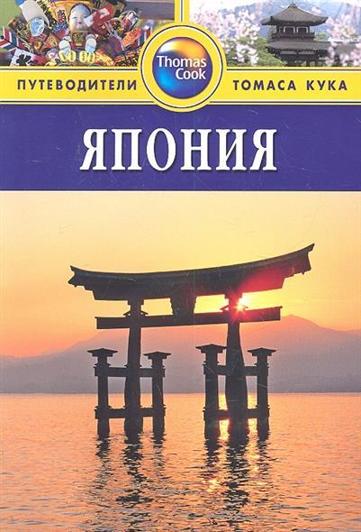 Чан Л. Япония