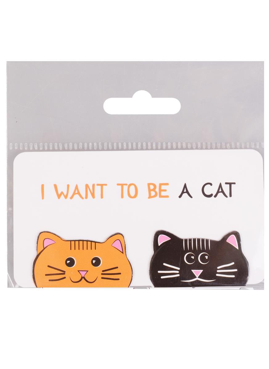 Магнитные закладки I want to be a Cat (2 шт)