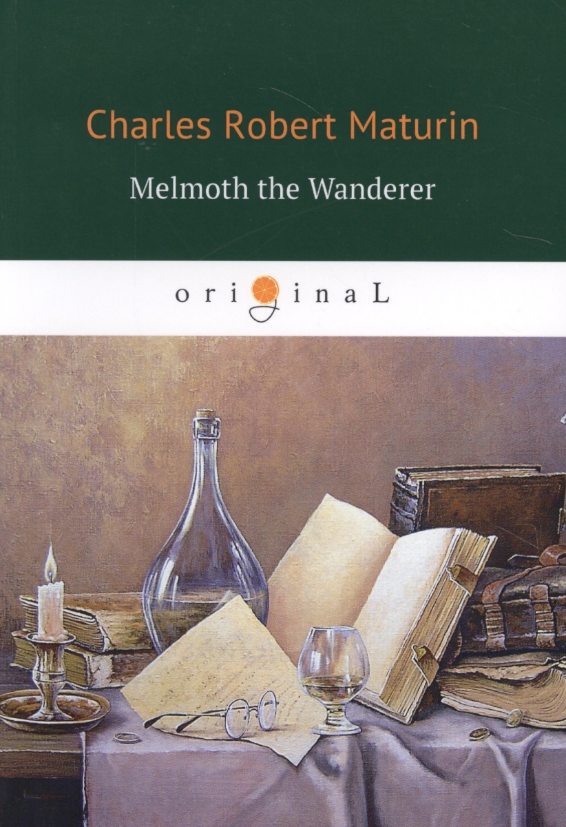 Maturin C. Melmoth the Wanderer ISBN: 9785521060825 dream wanderer